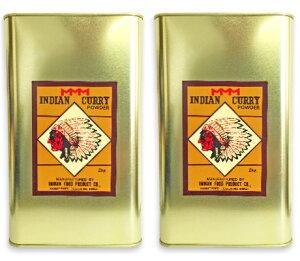 《送料無料》インデアン食品 純カレー粉 缶 2kg (2000g) お得な2缶セット [INDIAN CURRY POWDER]