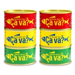 サヴァ缶 国産サバの3種セット 各2個 岩手県産