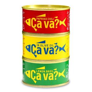 【お買い物マラソン限定!クーポン発行中】サヴァ缶 国産サバの3種セット 岩手県産