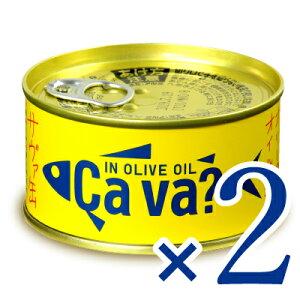 【お買い物マラソン限定!クーポン発行中】サヴァ缶 国産サバのオリーブオイル漬け 170g × 2缶 岩手県産