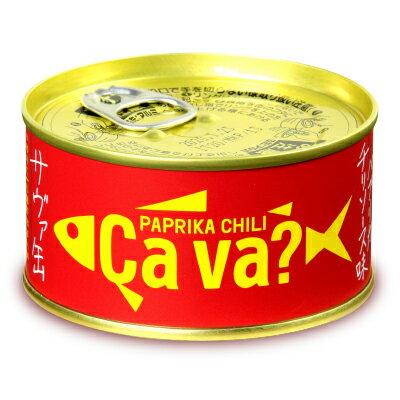 国産サバのパプリカチリソース味 170g 岩手県産 《あす楽》