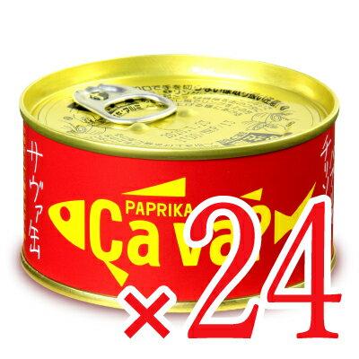 《送料無料》国産サバのパプリカチリソース味 170g × 24缶 岩手県産 ケース販売 《あす楽》