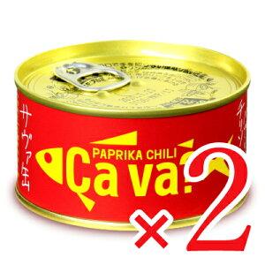 【お買い物マラソン限定!クーポン発行中】サヴァ缶 国産サバのパプリカチリソース味 170g × 2缶 岩手県産