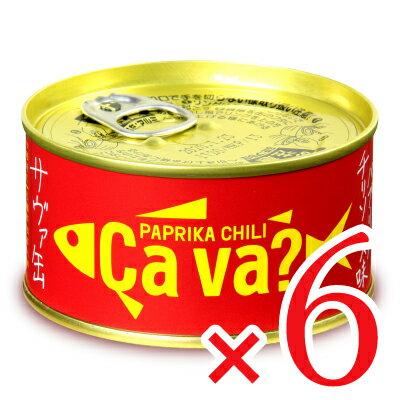 国産サバのパプリカチリソース味 170g × 6缶 岩手県産 《あす楽》