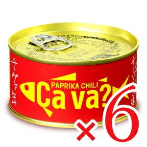 サヴァ缶 国産サバのパプリカチリソース味 170g × 6缶 岩手県産