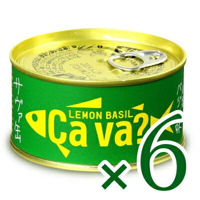 国産サバのレモンバジル味 170g × 6缶 岩手県産 《あす楽》