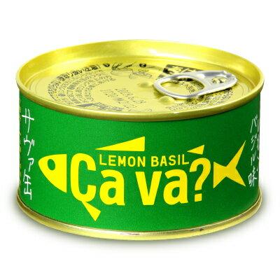 国産サバのレモンバジル味 170g 岩手県産 《あす楽》
