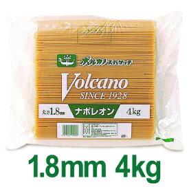 ボルカノ ナポレオンスパゲッチ 1.8mm 4kg 日本製麻