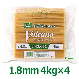 《送料無料》ボルカノ ナポレオンスパゲッチ 1.8mm 4kg × 4個 日本製麻