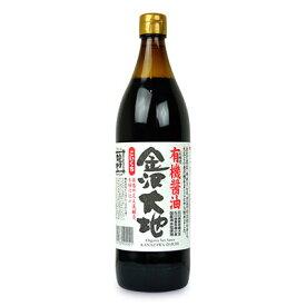 有機JAS 金沢大地 国産有機醤油 こいくち 900ml《あす楽》