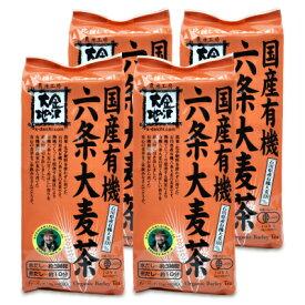 《送料無料》有機JAS 金沢大地 国産有機六条大麦茶 ティーバッグ 10g×40P × 4袋