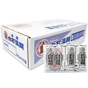 《送料無料》きちみ製麺 つりがね(銀印)白石温麺 4束 × 6袋 ケース販売