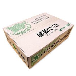 つりがね印 きちみ製麺 マルキチ 白石温麺 3束×18袋セット ケース販売 うーめん