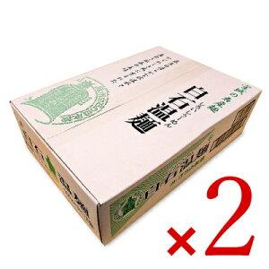 《送料無料》つりがね印 きちみ製麺 マルキチ 白石温麺 3束×18袋セット × 2ケース ケース販売 うーめん 《あす楽》
