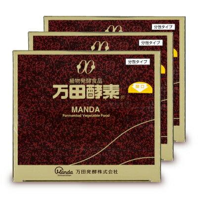 《送料無料》万田酵素 ペースト 分包タイプ 150g(2.5g×60包)× 3個《あす楽》