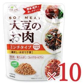 《送料無料》マルコメ 大豆のお肉レトルト ミンチ 100g × 10個 セット ケース販売