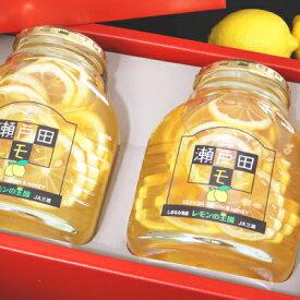 三原農業協同組合 瀬戸田レモンのはちみつ漬け470g×2瓶 ギフト箱入り《あす楽》