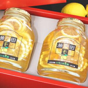 《送料無料》 三原農業協同組合 瀬戸田レモンのはちみつ漬け470g×2瓶 ギフト箱入り