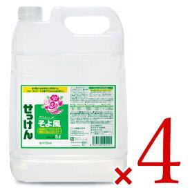 《送料無料》ミヨシ石けん MIYOSHI 液体せっけん そよ風 5L [ミヨシ石鹸]×4個セット ケース販売