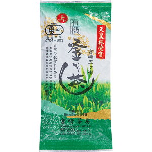 宮崎茶房 有機釜炒り茶 上級 100g [有機JAS]【健康茶 茶 お茶 日本茶 有機栽培 無添加 国産 オーガニック】