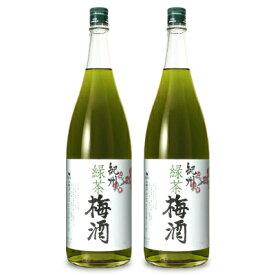 《送料無料》中野BC 緑茶梅酒 1.8L × 2本
