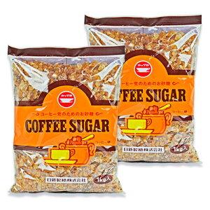 《送料無料》日新製糖 カップ印 コーヒーシュガー 1Kg × 2個