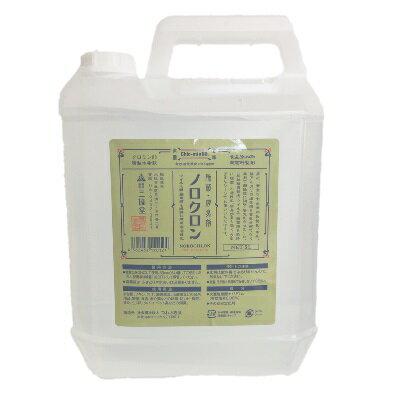 ノロクロン 5L [三協堂]【除菌 消臭 無香料 ボトル クロミン 食品添加物認可 ペット 送料無料】《あす楽》