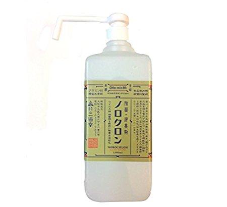 ノロクロン 1000ml (スプレー付き) [三協堂]【除菌 消臭 無香料 ボトル クロミン 食品添加物認可 ペット】《あす楽》