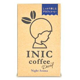 《送料無料》イニックコーヒー INIC COFFEE ナイト アロマ スティック 4g×30本