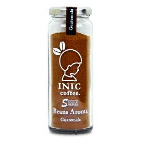イニックコーヒー INIC COFFEE ビーンズアロマ グァテマラ 瓶 55g
