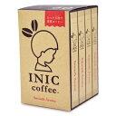 《送料無料》イニックコーヒー INIC COFFEE スムースアロマ スティック 4g×60本