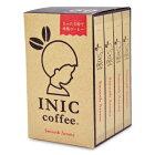 【お買い物マラソン限定クーポン発行中!】《送料無料》イニックコーヒー INIC COFFEE スムースアロマ スティック 4g×60本