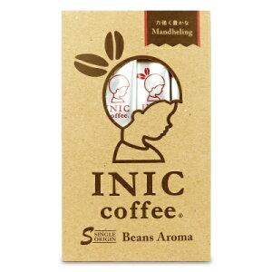 《メール便で送料無料》イニックコーヒー INIC COFFEE ビーンズアロママンデリン 4g×12本