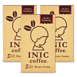 《送料無料》イニックコーヒー INIC COFFEE ビーンズアロマ マンデリン [ 4g×30本 ] × 3セット