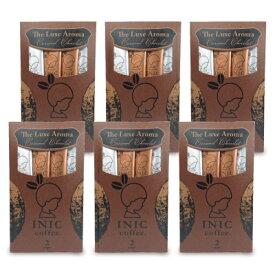 【8/1限定!!最大2,000円OFFクーポン】《メール便で送料無料》イニックコーヒー INIC COFFEE The LuxeAroma キャラメルショコラ 2CUPS × 6袋