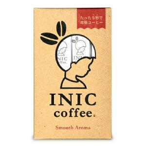 《メール便で送料無料》イニックコーヒー INIC COFFEE スムースアロマ 4g×12本