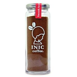 イニックコーヒー INIC COFFEE スムースアロマ 瓶 55g