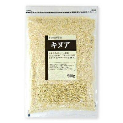 素材 キヌア(輸入)500g [ライスアイランド]【雑穀 キノア スーパーフード】《あす楽》《メール便選択可》