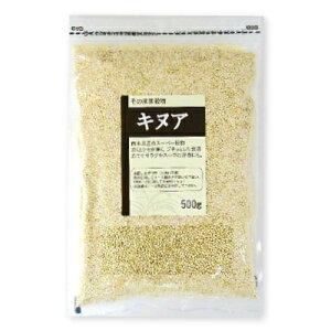 素材 キヌア(輸入)500g [ライスアイランド]【雑穀 キノア スーパーフード】《メール便で送料無料》