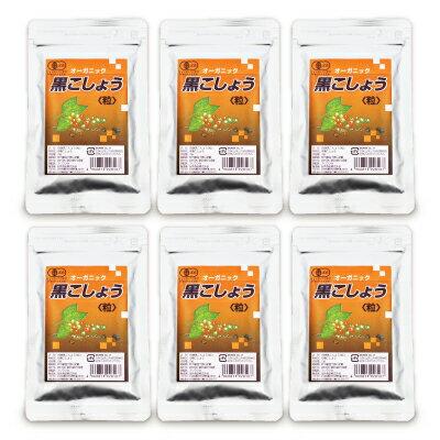 《メール便で送料無料》黒こしょう・粒(袋入)25g × 6袋 有機JAS [桜井食品]