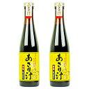 《送料無料》あさり汁 300ml × 2個 [サンコウフーズ]《あす楽》
