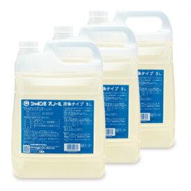 《送料無料》シャボン玉石鹸 スノール 液体タイプ 5L × 3個 業務用[液体洗濯石けん]