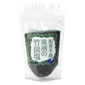 新海塩産業 珠洲の竹炭塩 100g《あす楽》