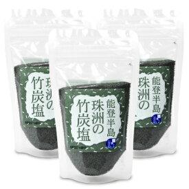 新海塩産業 珠洲の竹炭塩 100g × 3個《あす楽》