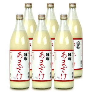 《送料無料》篠崎 国菊 甘酒 900ml × 6本 あまざけ ノンアルコール ケース販売