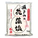 【お買い物マラソン限定!クーポン発行中】白松 瀬戸内の花藻塩 1kg