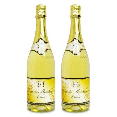 湘南貿易 デュク・ドゥ・モンターニュ ノンアルコールワイン 750ml × 2本《あす楽》