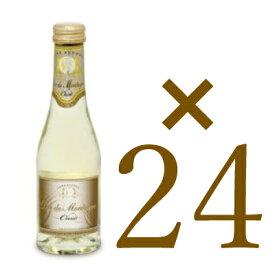 《送料無料》湘南貿易 デュク・ドゥ・モンターニュ ミニ ノンアルコールワイン 200ml×24本セット ケース販売《あす楽》