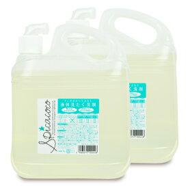 《送料無料》スピカココ 液体 洗濯洗剤 4kg × 2個 スピカコーポレーション《あす楽》