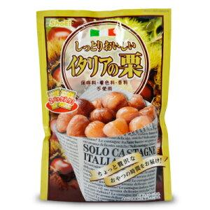 【マラソン限定!最大2000円OFFクーポン】正栄食品 しっとりおいしいイタリアの栗100g
